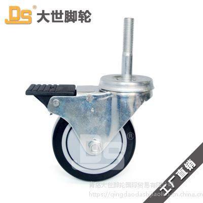 大世脚轮20系列 注塑芯聚氨酯丝杆轮 载重120kg 定转刹 可定制