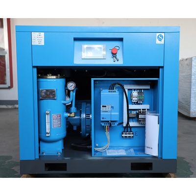 合肥螺杆空压机-合肥凯圣空压机-一体式螺杆空压机