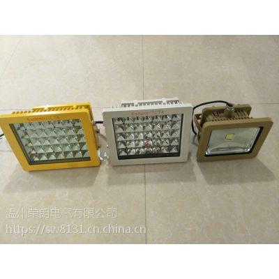 ZD001-N150防水防尘防腐路灯 ZD001-N150三防路灯