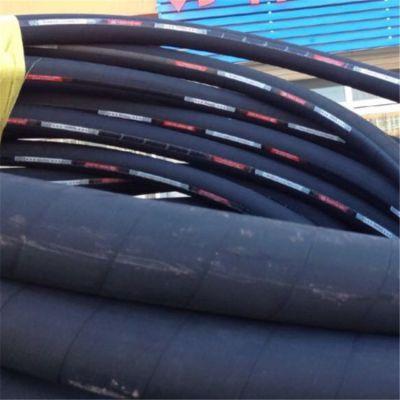 定制加工矿用油田煤矿机械胶管|埋线吸引胶管|煤机用高压管|售后保证