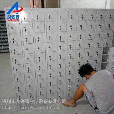 100门手机柜员工100门手机储存柜100门手机管理柜
