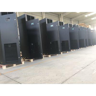 卡洛斯机房专用空调厂家 UPS电源专用免维护蓄电池厂家