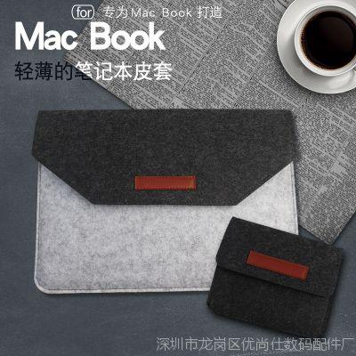 苹果电脑包MacBook笔记本保护套平板多功能商务皮套简约批发