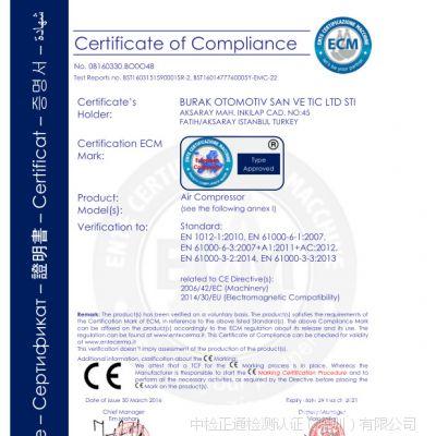 ROHS产品认证咨询 ROHS咨询服务 质检报告 检测报告 CE认证检测