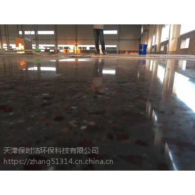 武清区厂房水泥地面固化价格混泥土地面硬化公司怎么收费?