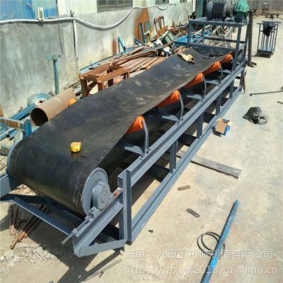 固定式斜坡石料装车输送机 皮带输送机制造商
