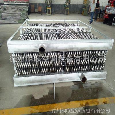 304不锈钢散热器 闭式冷却塔不锈钢盘管  闭式冷却塔散热盘管
