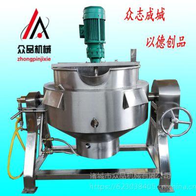 众品商用高效节能升温快400升燃气夹层锅厂家直供无中间环节