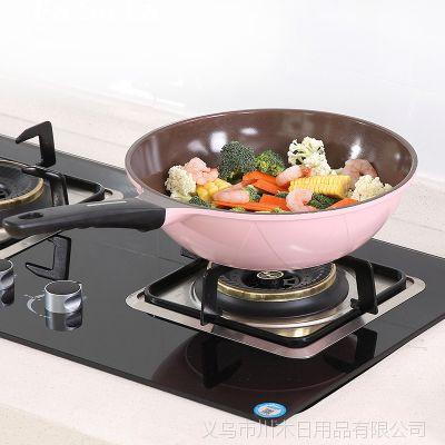 韩国进口 FaSoLa厨房陶瓷涂层无烟不沾锅炒锅燃气灶电磁炉平底锅