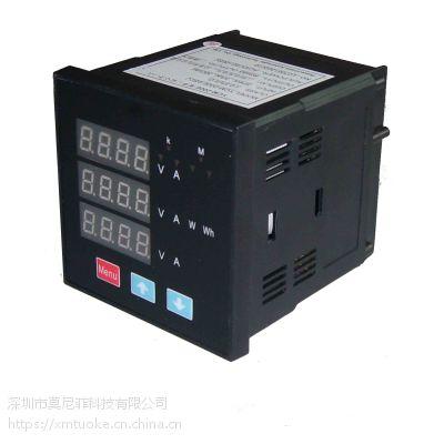 供应三相多功能仪表MTE-PW99 CD194