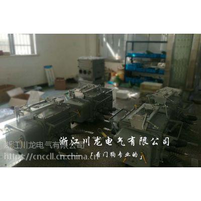 ZW20-12看门狗分界真空断路器四川遂宁售后服务点