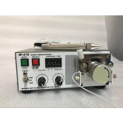 502胶水机 蠕动式点胶机 SP410滴胶机 瞬干胶打胶机 胶枪