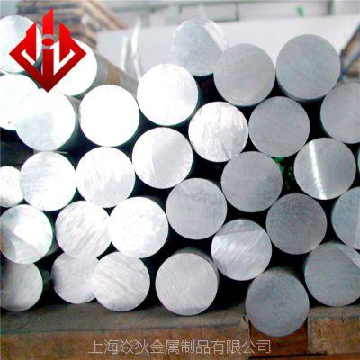 Incoloy825高温合金板、Incoloy825高温合金棒、管可加工定制