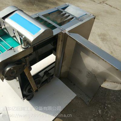 小型自动切菜机 山东不锈钢切菜机