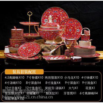 礼品陶瓷餐具 员工福利礼品 景德镇陶瓷餐具厂家批发