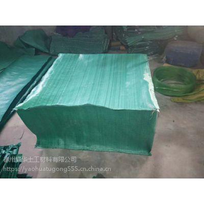 土石笼袋pp80/65KN山东厂家直销