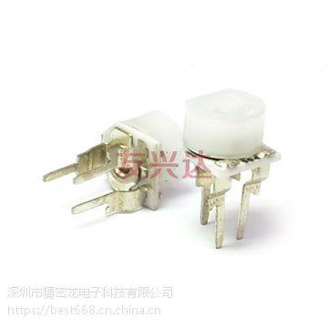 可调电阻器故障如何修理