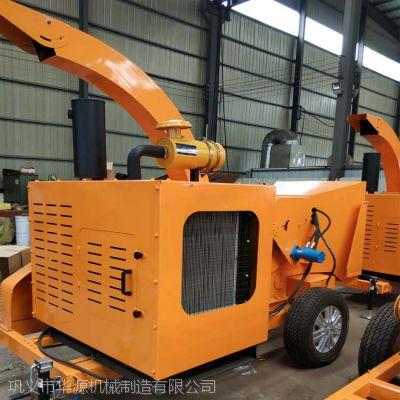 1000型拖拉机传动树枝条还田机|华源移动式粉碎机现货