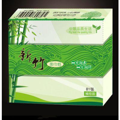 杭州纸箱厂【环艺包装】供应礼品包装 专业定制免费设计 包装盒包装纸箱
