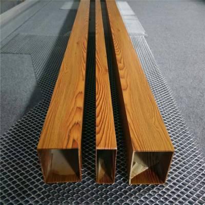 木纹色铝方管 仿生态木色金属建材