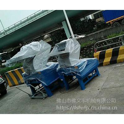 现货供应江西 鹰潭 吉安 九江赣州强力塑料破碎机 500Y爪刀专破胶头料粉碎机