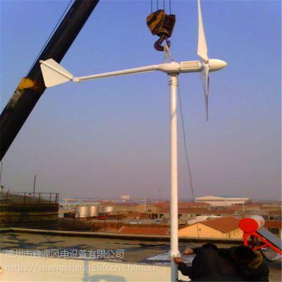 永磁式风力发电机220v家用1000瓦风力发电机图片低速高效