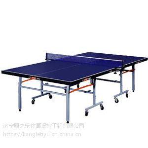 济宁红双喜乒乓球台、济宁室外乒乓球台