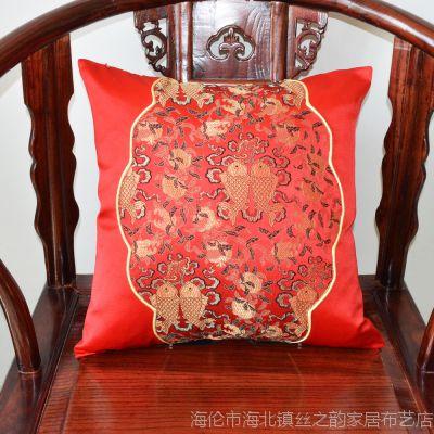 新款中式欧式绣花纯色仿真丝织锦靠垫套抱枕套