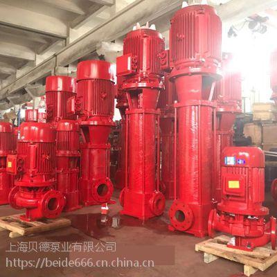 消防泵消防水泵XBD5.6/45-L喷淋泵厂家,消防增压水泵XBD5.4/45-L室内消火栓泵