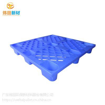 广东炜田塑料托盘周转箱中空板箱生产厂家直销