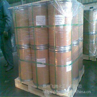厂家直销高纯度石墨烯 导热导电石墨烯 高耐磨材料 研磨材料 现货供应