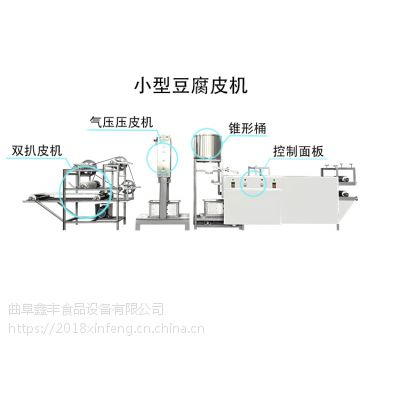 河南豆腐皮机生产厂家多功能高产豆腐皮机器