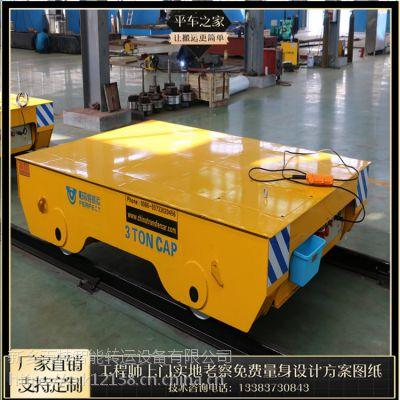 低平板运输车价格 较长距离运输轨道车 自卸平板轨道运输车非标定制