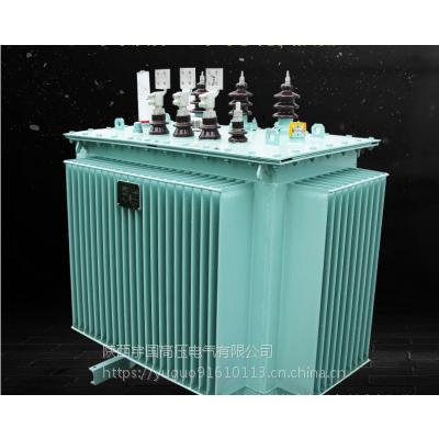 赤峰宇国S11-M-125KVA10KV0.4KV 环保油浸式电力变压器三相配电变压器