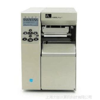上海斑马zebra 打印机维修授权厂家