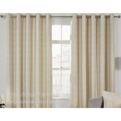 未来e家窗帘卓越的品质 让你的家居装饰更显档次