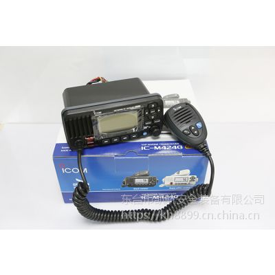 ICOM IC-GM600 台式VHF电台 4.3寸船用甚高频对讲机