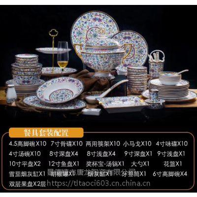 陶瓷餐具 景德镇餐具礼品厂家