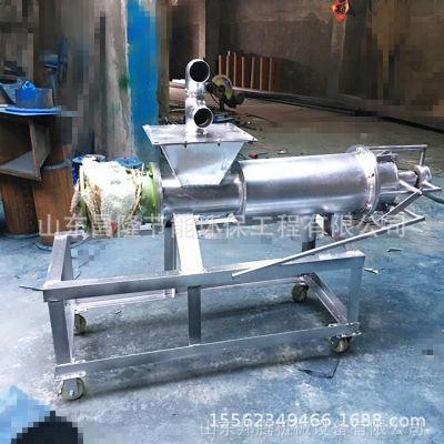 不锈钢酒糟脱水机专业定制固液分离机厂家粪便干湿分离机昌隆制造