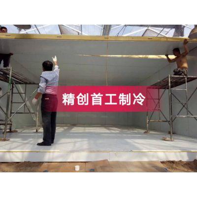 冷藏库设计安装 北京冷库安装