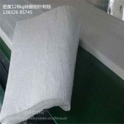 硅酸铝陶瓷针刺毯产品介绍-复合铝箔硅酸铝卷毡厂家