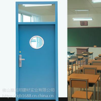 湖南贵州星加邦中学学校门定制钢制课室门彩钢板教室整套门