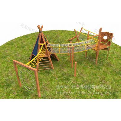 北京同兴伟业直销木质拓展训练、绳网攀爬、轮胎攀爬架、公园、景区