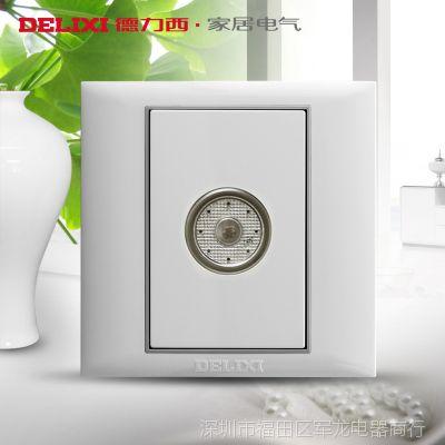 CD750瓷感白 声光控延时开关 ER86SG 德力西开关插座面板86型