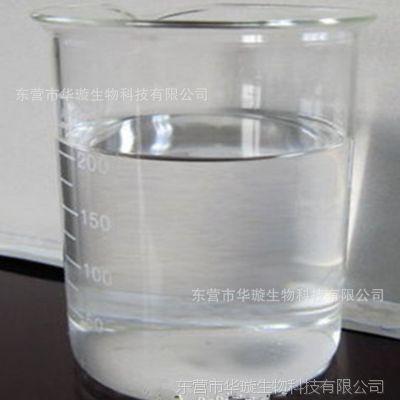 精品批发 硅油 二甲基硅油 耐高温 201甲基硅油 各种粘度硅油