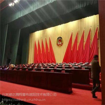 拉萨市会议背景舞台幕布西藏会场会议舞台幕布定做