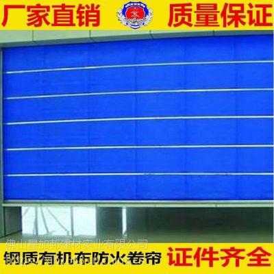 广州佛山防火卷帘门工厂直销商场特级无机布防火卷帘门地下停车库钢质卷闸门