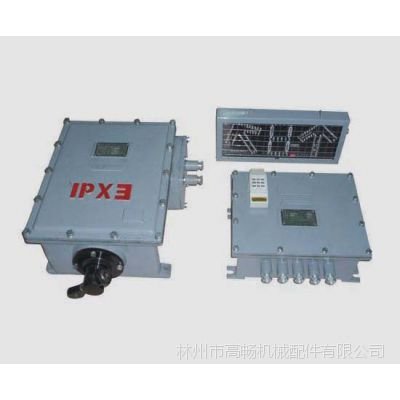高畅机械专业生产司控道岔 电动转辙机 质量好