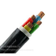 河南YJV电缆厂国标品质保证价格便宜