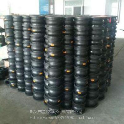 橡胶软接头河北厂家DN50-DN1600